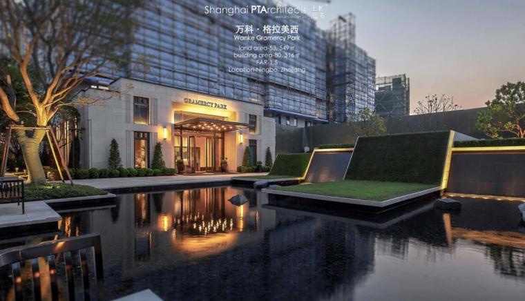 上海柏涛建筑方案作品集(2018年|共202页)