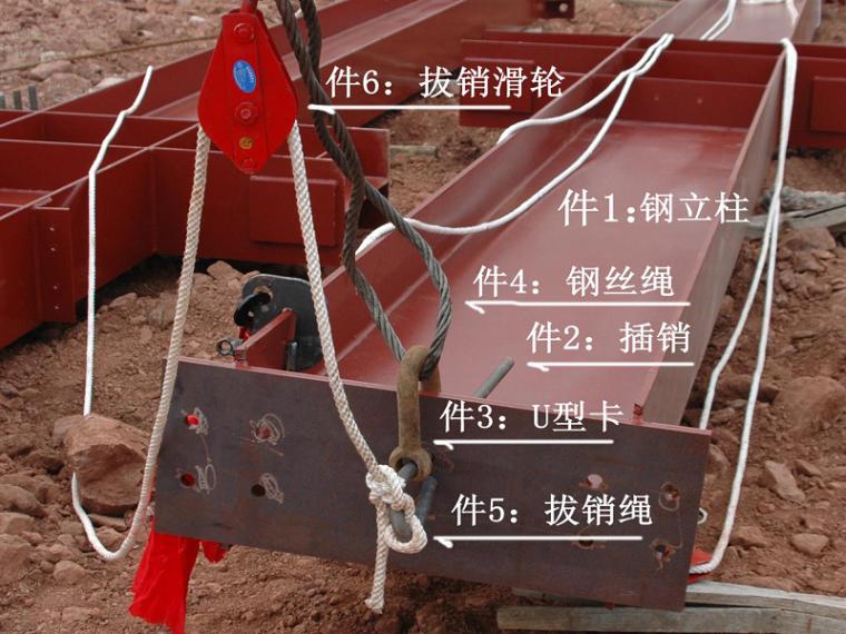 42米跨度钢结构安装施工方案(专家论证版)