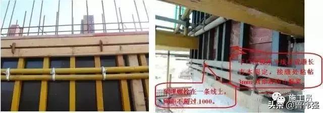 墙、梁、板,模板施工做法图文详细!_8