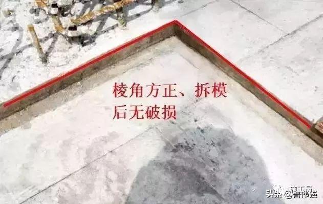 墙、梁、板,模板施工做法图文详细!_19