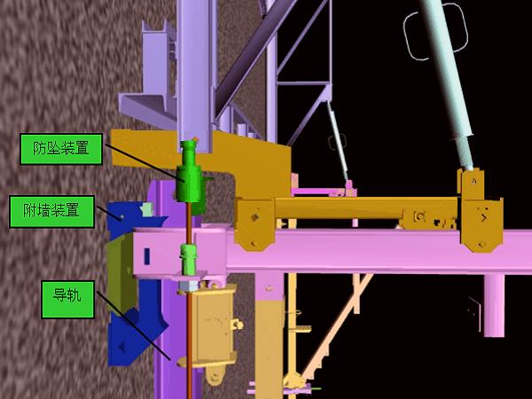超高层建筑核心筒内爬模施工方案专家论证
