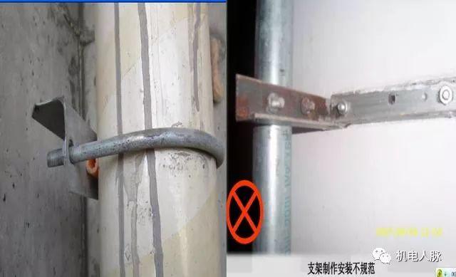 给排水管道安装标准化做法分享_11
