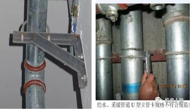 给排水管道安装标准化做法分享_12