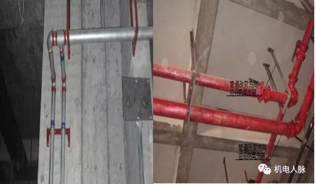 给排水管道安装标准化做法分享_6