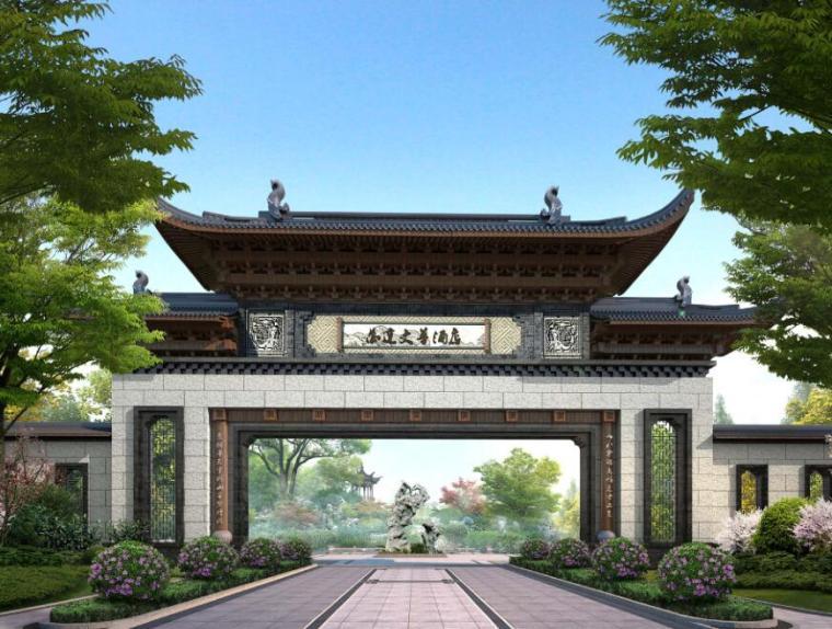 [江苏]新中式风格酒店住宅景观深化设计