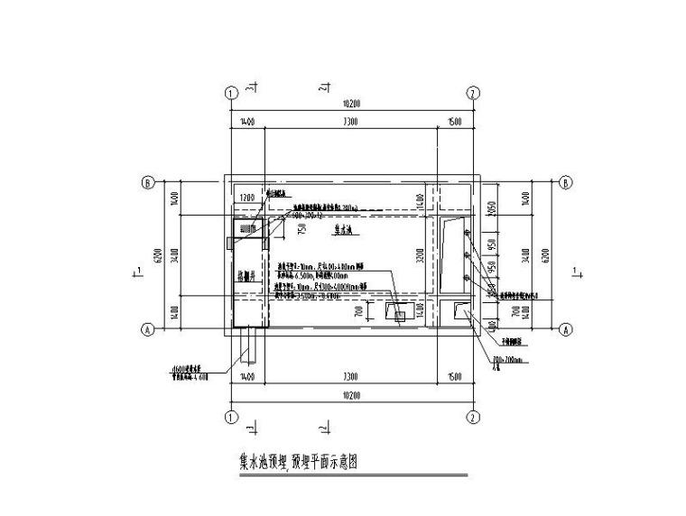 废水处理项目-钢筋混凝土集水池结构施工图