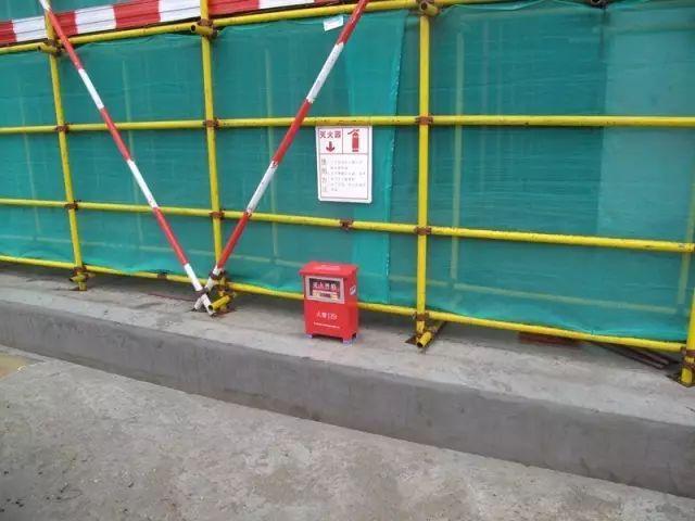 建筑工程安全标准化工地图片——高处作业