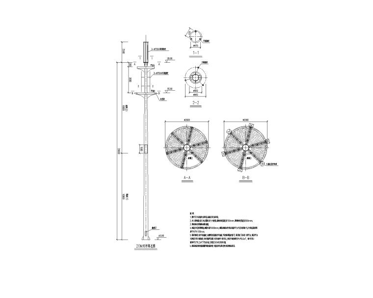 20米灯杆塔钢结构设计详图