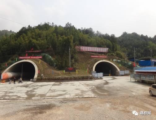 隧道标准化施工实例