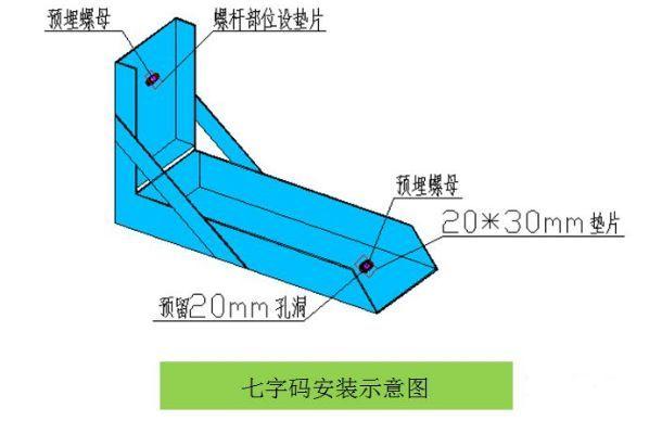 装配式高层住宅楼PC施工过程详解_21