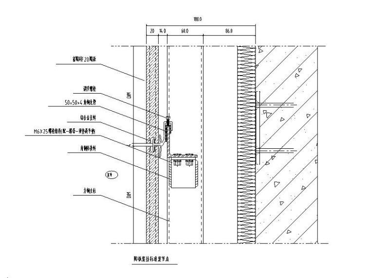 陶板标准节点详图