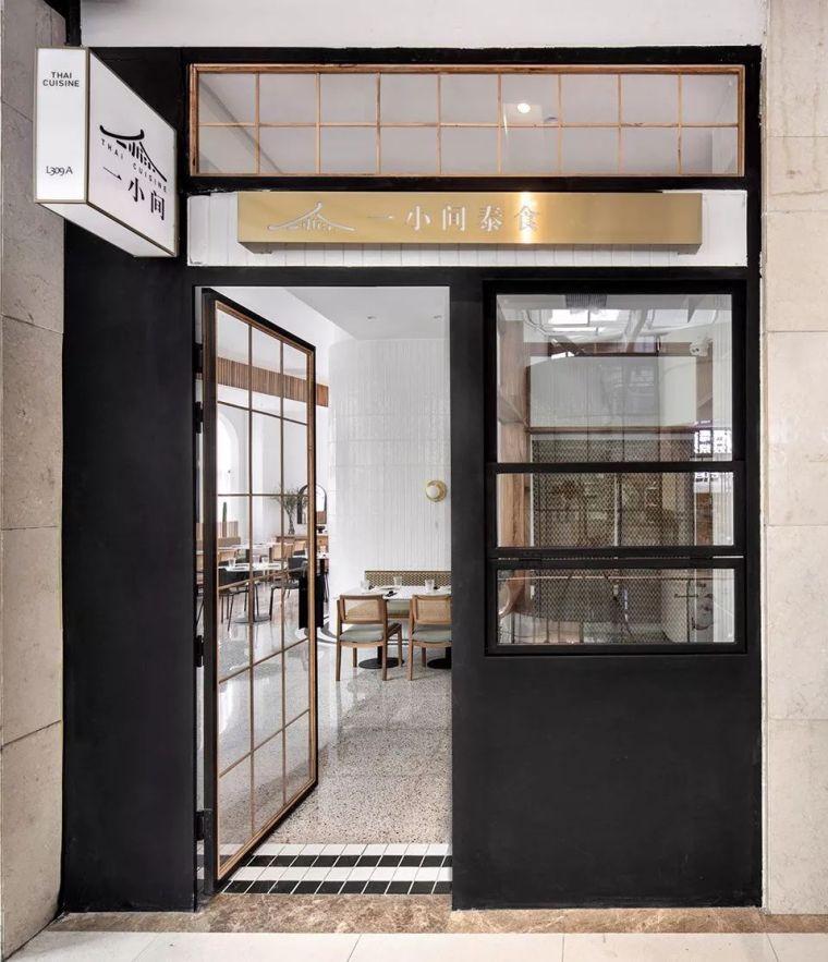 商业空间:重庆·一小间泰食|治木设计_3