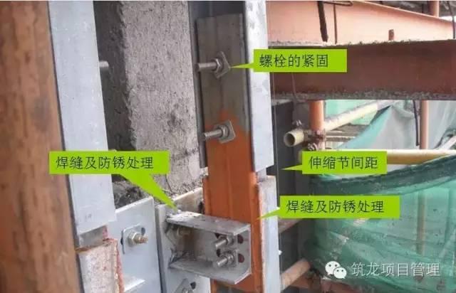 外墙石材幕墙的施工流程,新技能火速来围观_2