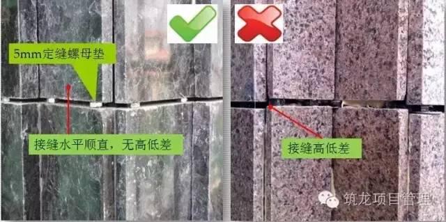 外墙石材幕墙的施工流程,新技能火速来围观_4