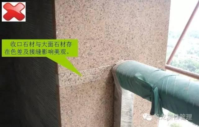 外墙石材幕墙的施工流程,新技能火速来围观_10