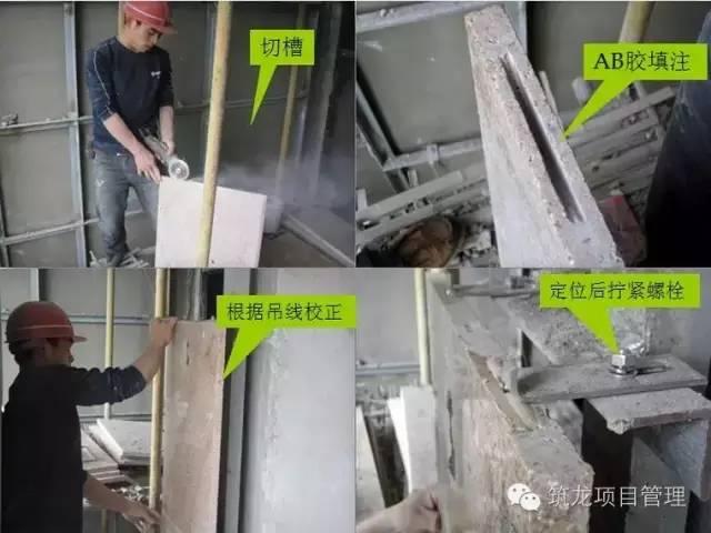 外墙石材幕墙的施工流程,新技能火速来围观_3