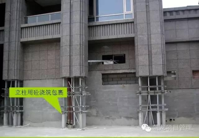 外墙石材幕墙的施工流程,新技能火速来围观_15