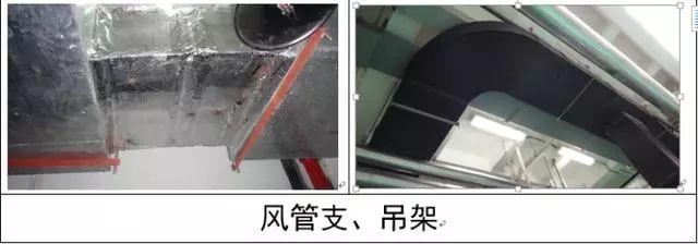 机电BIM必备-通风工程施工质量验收要点_11
