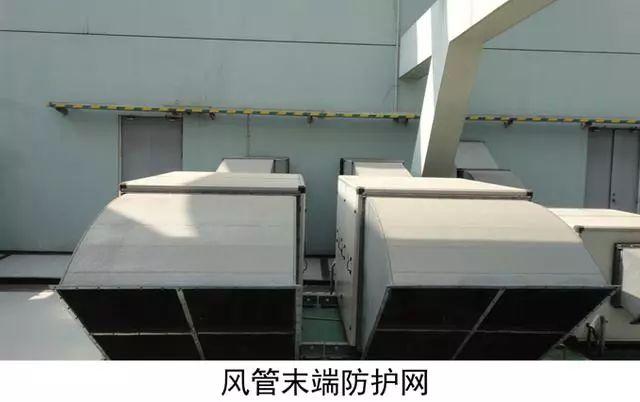 机电BIM必备-通风工程施工质量验收要点_16