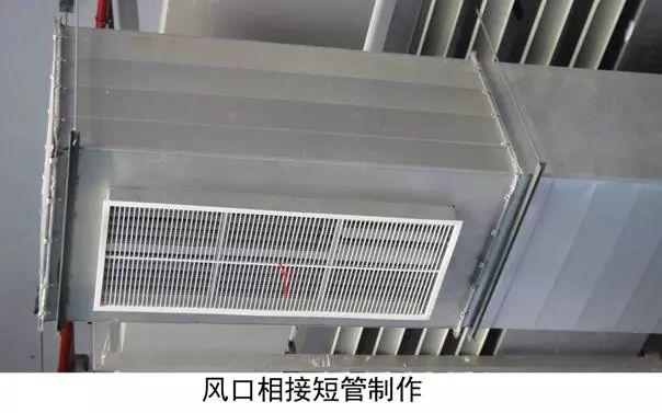 机电BIM必备-通风工程施工质量验收要点_8