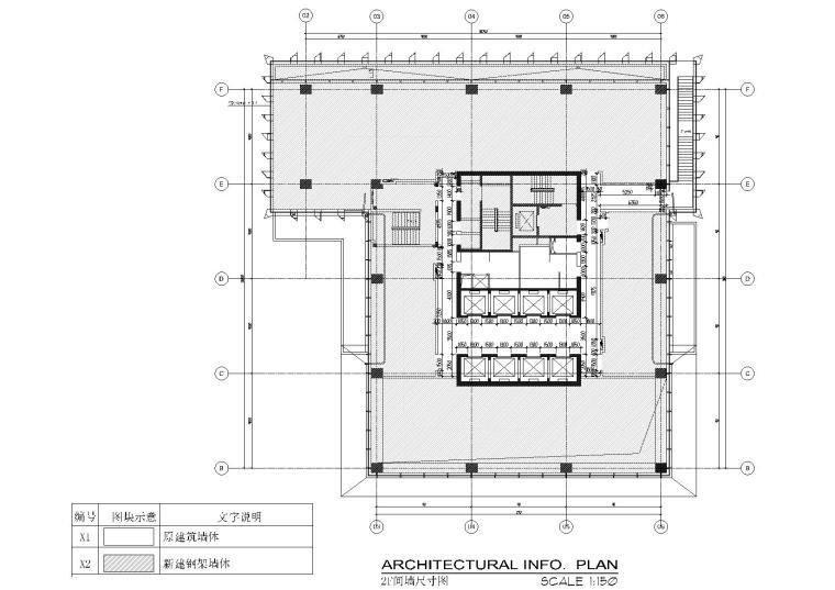 二层隔墙尺寸图