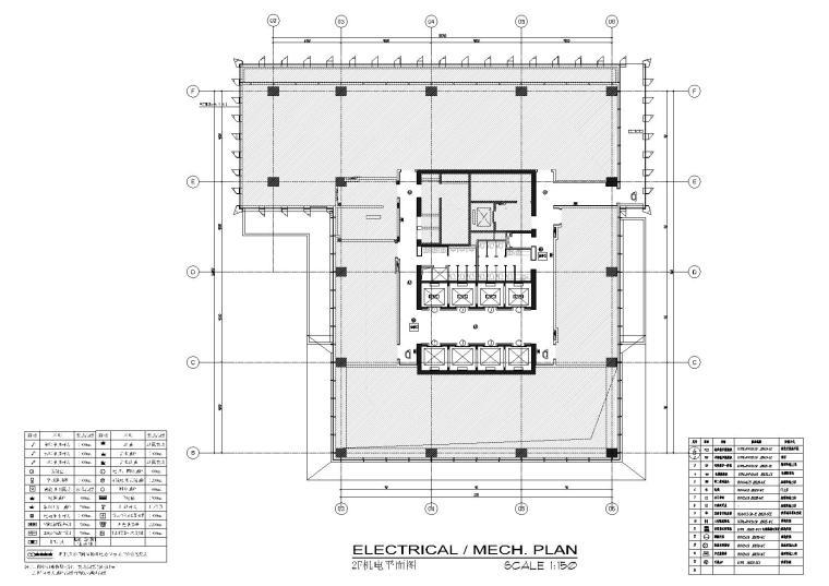 二层机电平面图