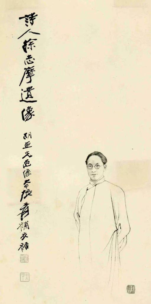 中国园林之父:没有他,江南美景会毁掉一半_22