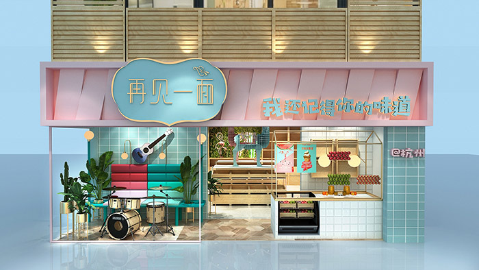 名设网分享零食店装修设计要点及技巧!