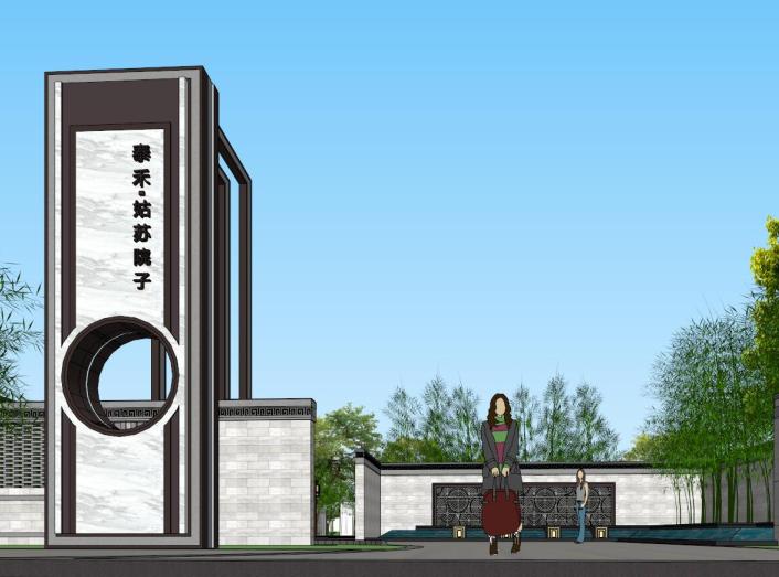 泰禾苏州姑苏院子示范区建筑模型设计