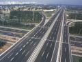 交通工程施工质量控制及验收标准(PPT)