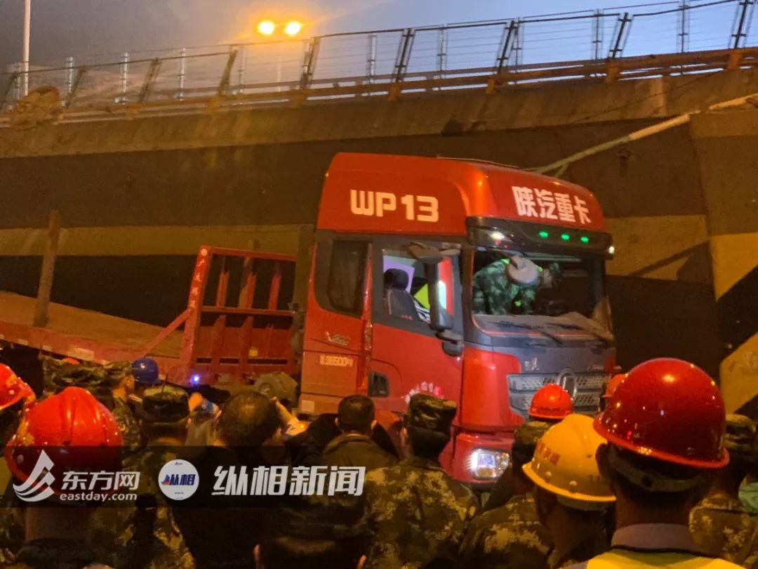 无锡高架桥事故已致3死2伤,原因初步认定_13