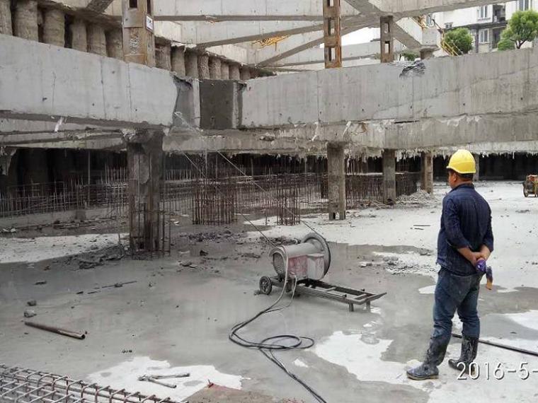 基坑内支撑拆除安全专项施工方案(2017年)