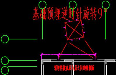 南京住宅项目塔吊安装拆除安全专项施工方案-30 1#楼平面图