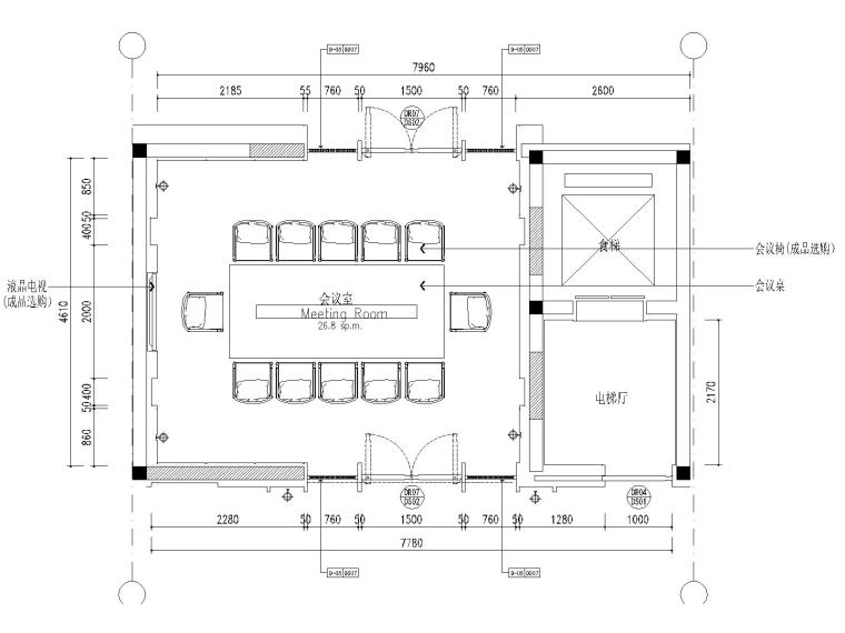 81F-7P会议室平面图