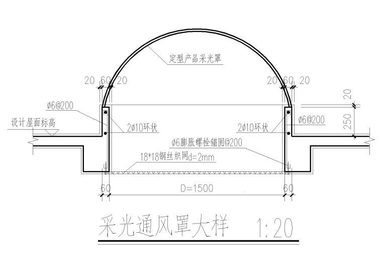 综合大样图(通风井,砼栏板,变形缝等)