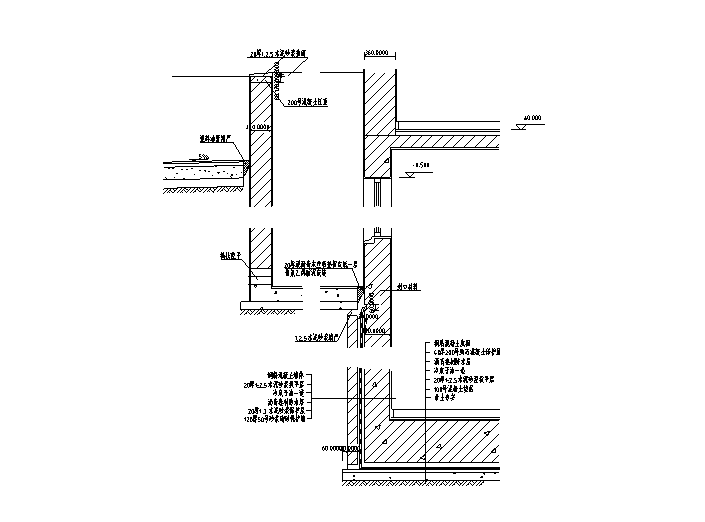 30套建筑构造大样图(CAD)