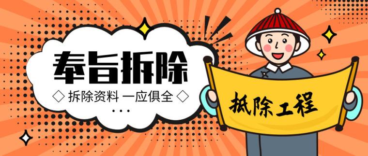 默认标题_公众号封面首图_2019.10.12