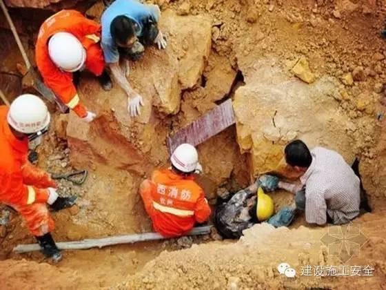 怎样做好预防工程施工中的坍塌事故?