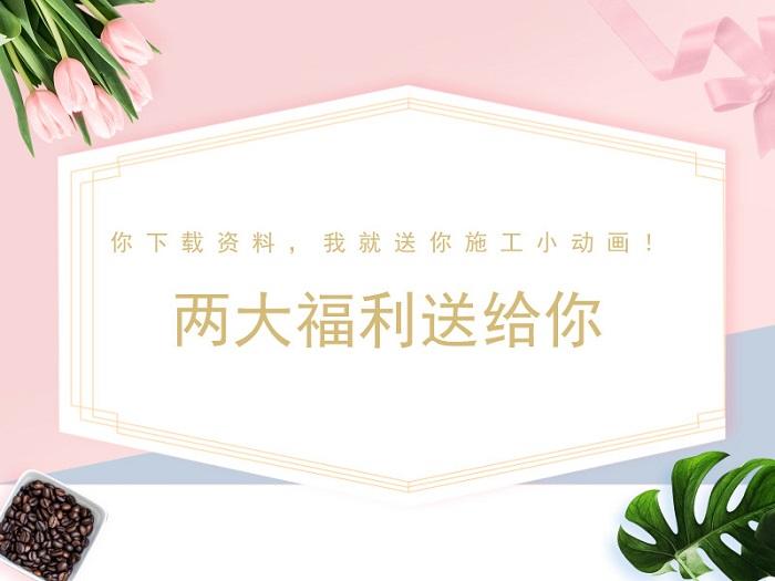 未命名_自定义px_2019.10.12 (2)
