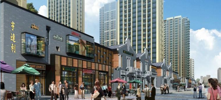 [山东]现代风格万达商业广场建筑模型设计