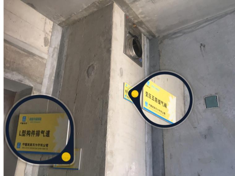 装配式住宅及施工方案介绍(图文并茂)