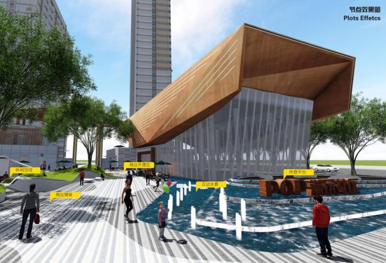 [河南]現代風格住宅公寓景觀概念設計方案