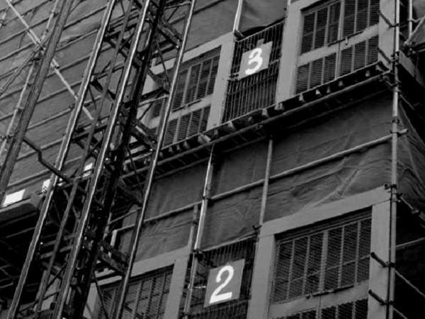 大厦悬挑钢管脚手架施工方案(专家论证版)