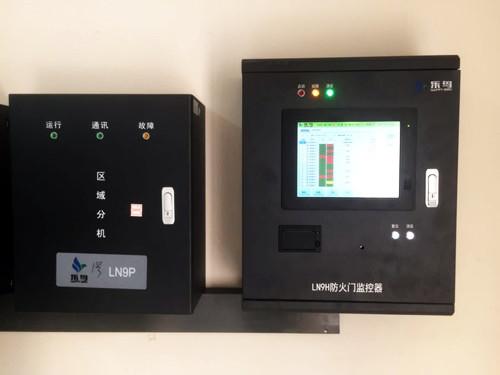 消防设备电源监控系统,实现单位消防设备精