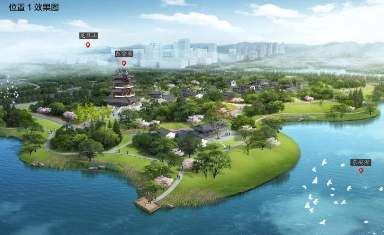 [四川]东安湖滨水公园景观方案设计