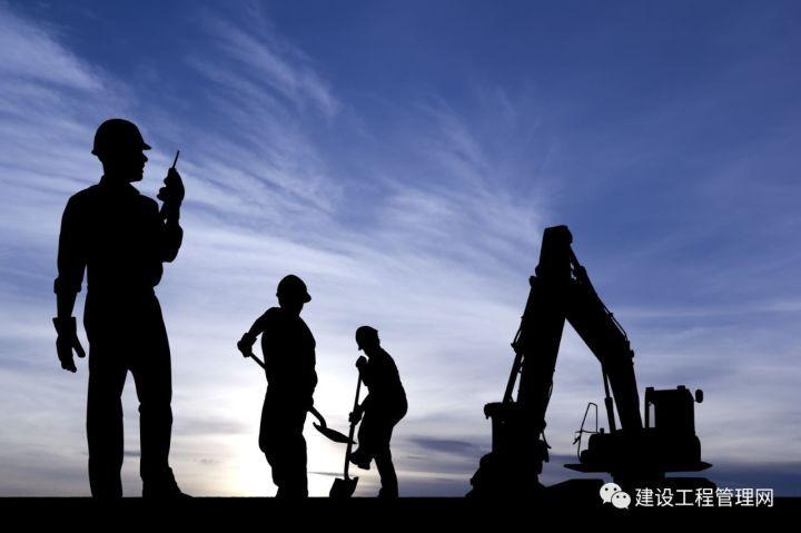 建筑施工新工艺工法