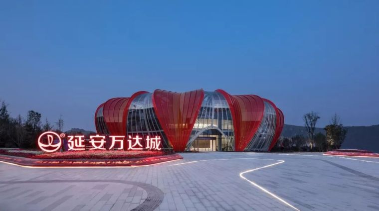红色文化艺术中心|延安万达城_22