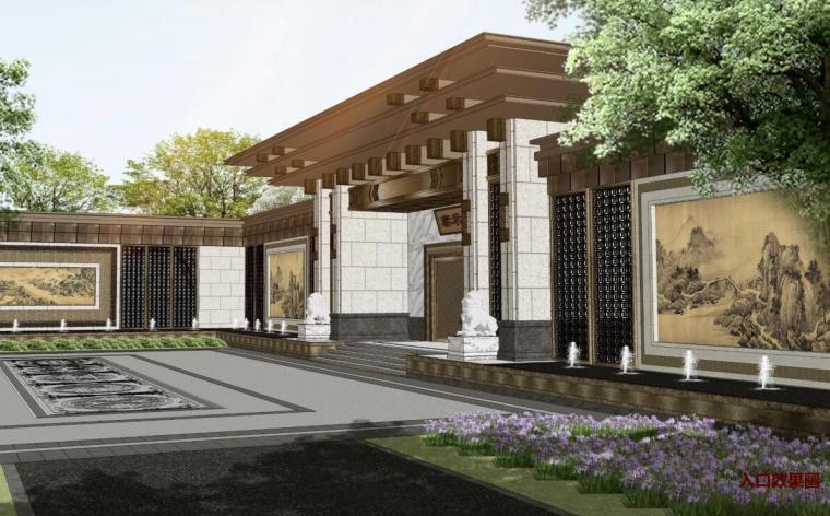 [广东]中式风格住宅示范区景观设计方案