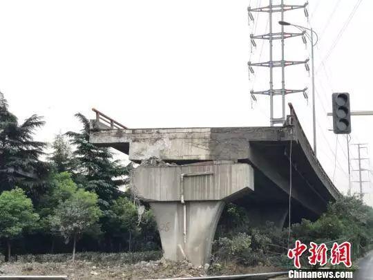 """高架桥侧翻""""元凶""""初步查明!"""