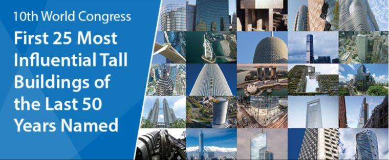 过去50年,最具影响力的50座高层建筑(上)